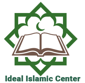 Ideal Islamic Center - Warren Michigan